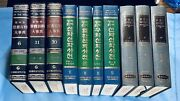 1980 Korean Topical Bible, Dictionary, And Encyclopedia Lot W/ Slip Cases Illust.