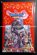 New Nintendo Switch Dragon Quest Xi Echoes Of An Elusive Age S Japan Hac-p-alc7h
