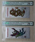 A Pair 2019 Pmg 70 China Beijing Coin Expo Colored Silvers - Dragon And Phoenix