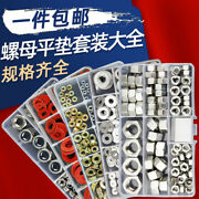 M2 M3 M4 M5 M6 M8 M12 M10 M16 Stainless Steel Washers+nuts Kit Assessment Washer