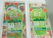 1982 Universal Studios E.t. The Extra Terrestrial Wrapping Paper Nos Lot 2 Rolls