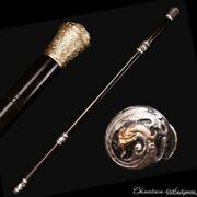 24k Gold-plated Silver Steel Cane Walking Sticks Dragons Tiger Copper Head 5258