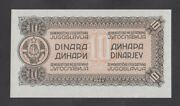 Yugoslavia 10 Dinara 1944 Unc P50a Back Proof Paper With Small Fibres Wwii