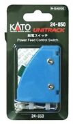 N Scale Kato Unitrack 24-850 Power Feed Control Switch