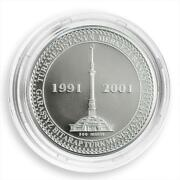 Turkmenistan 500 Manat 10th Anniversary Independence Silver Proof Coin 2001