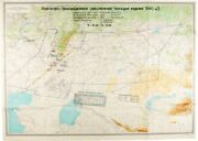 Large Soviet Map Of An Official Search And Recovery Of Photon 3 Spacecraft Rare