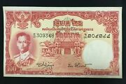 Unc Banknote Thailand Siam Money 100 Baht Rare In Thailand Red Paper Bill Hobby