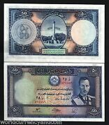 Afghanistan 50 Afghanis P-25 1939 King Zahir Unc Shah Rare Large Size Money Note