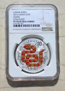Ngc Pf70 Uc China 2013 Snake Silver Colored 1 Oz Coin