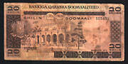 Somalia 20 Shillings P19 1975 Cattle Rare Money Bill Used Circulated Bank Note