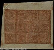 Tibet China 1952 Official Stamp Complete Sheet Of 12 Rare Tibetian Chinese Item