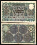 India Hyderabad Indian State 5 Rupees S273 1945 Rare Indian Currency Bank Note