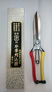 Tobisho Pruning Shears One Hand Double-edged 270mm Made In Japan