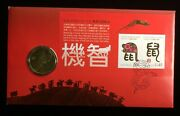 Australia 2008 Year Of The Rat Christmas Island Stamp Fdc With Limited Edition D