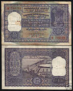 India 100 Rupees P44 1957 Dam Tiger Large Aa Prefix Rare Indian Used Bank Note