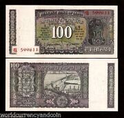 India 100 Rupees P64 A 1970 Dam Unc Sj Sign Indian Money Bill Asian Bank Note