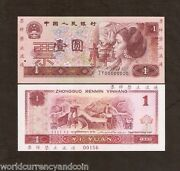 China 1 Yuan P884 1980 Great Wall Specimen Unc Money Hong Kong Macau Bank Note