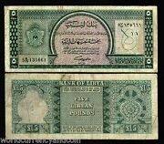 Libya 5 Pounds P31 1963 Crown Scarce Middle East Arabic Africa Money Bank Note