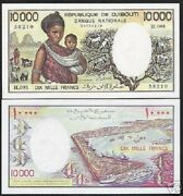 Djibouti 10000 10000 Francs P-39 A 1984 Ship Tresorier Sign Unc Rare Currency