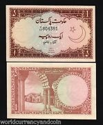 Pakistan 1 Rupee P-10 1972 X 10 Pcs Lot Unc Star Moon Archway Currency Note