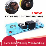 150w 7000rpm Lathe Beads Tool Metal Machine Wood Drilling Woodworking Diy Lathes