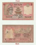 Rare 5 Nepalese Rupees Banknote Collectible Old King Birendra Series. G5-144
