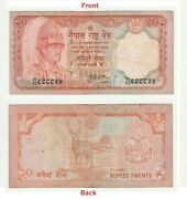 Collectible Rare 20 Nepalese Rupees Banknote Old Nepal Paper Currency. G5-143 Us