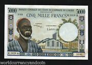 West African States Ivory Coast 5000 5000 Francs P104 Ah 1977 Unc Rare Was Note