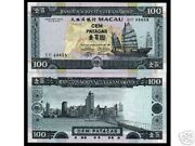 Macao 100 Patacas P-68 1992 Ship Unc China Currency Chinese Bill Bank Note