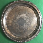 Forbes Silver Company Vintage Quadruple Plated 10andrdquo Plate/platter 310