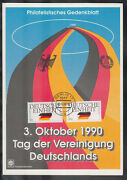 Germany Special Memorial Sheet Oct. 3, 1990 Day Of German Unification