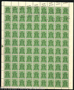 India 1971 Refugee Relief Error Ovpt Inverted Front And Back Complete Sheet 90 Pcs