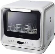 2way Dishwasher Ss-m151 With Lcd Display/compact Timer/sterilization From Japan