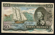 Seychelles 50 Rupees P 17 1973 Young Queen Ship Rare Sex Money Bill Bank Note