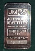 Johnson Matthey 5ozt Rare Serial Number 054321