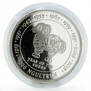 Bhutan 300 Ngultrums Year Of The Sheep Proof Silver Coin 1996