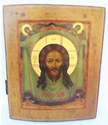 Antique 19th C Russian Hand Painted Wooden Icon Kovcheg Of The Holy Face