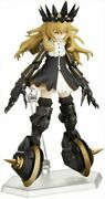 Max Factory Black Rock Shooter Chariot Figma Tv Animation Ver. Action Figure