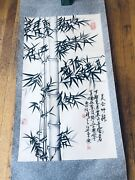 Liangshi Dong 1965 Chinese Water Color Black Ink Bamboo Scroll