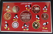 2003 Japan Proof Coins Set - 75th Mickey Mouse