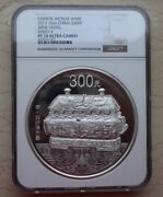 Ngc Pf70 Uc China 2013 1 Kilo Silver Coin - The Chinese Bronze Ware 2nd Issue