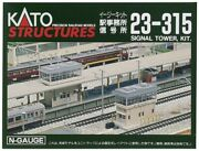 Kato 23-315 Station And Signal Tower Set N Scale 1/150 Scale 4952844233150