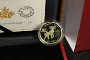 Canada 2015 Year Of The Sheep 150 Dollar Gold Coin By The Royal Canadian Mint