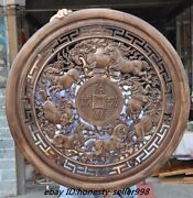 32 Old Chinese Boxwood Wood Carved Feng Shui 8 Horse Screen Wall Hanging Screen