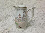 Antique Hgc Germany Gaudy Blue Willow Small 15 Oz Teapot Or Coco Pot 6inx6in