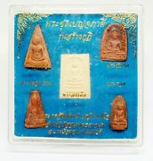 Antiques Phra Benjapakee Popular High Class Powerful Thai Buddha Amulet Old Rare