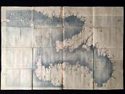 Accompanying Matthew Perry Expedition Gulf Defense Position Manuscript Map 1853