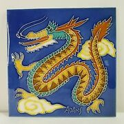 Chinese Dragon Hand Painted Ceramic Tiles Decorative Display Signed Adams 8x8