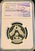 2003 Israel Silver 1 New Sheqel Jacob And Rachel Ngc Ms 69 Low Mintage Top Pop