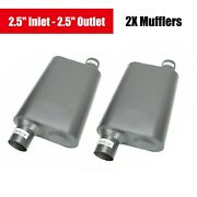 Pair Of 2.5 Offset Inlet/outlet Muffler Chamber Performance Race Resonator